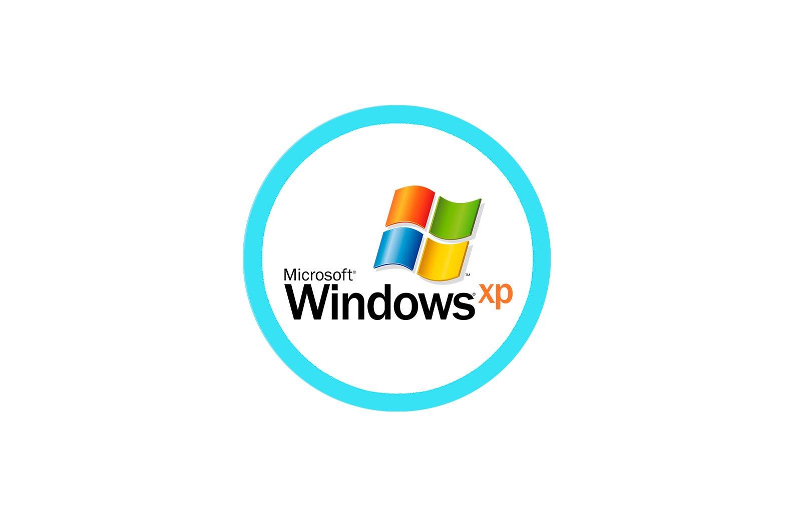 Editando la lista de inicio en WindowsXP