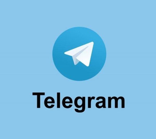 Cierre sesión en su cuenta en la aplicación Telegram.