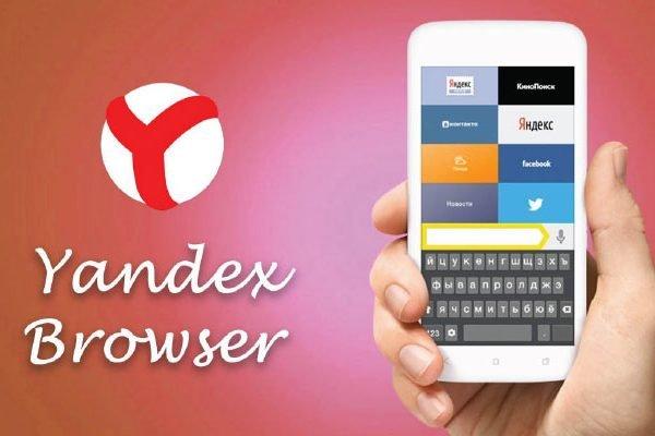 Cómo eliminar contraseñas en Yandex Browser