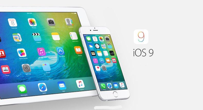 Cómo instalar la beta de iOS 9 sin una cuenta de desarrollador