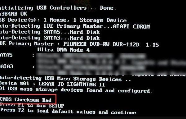 Error de suma de comprobación de la CMOS cargada por defecto en el arranque - cómo solucionarlo