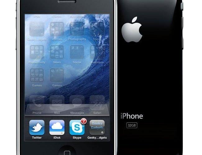 Cómo instalar el firmware personalizado iOS 5.1.1 sin actualizar el módem para el iPhone 4 y el iPhone 3GS