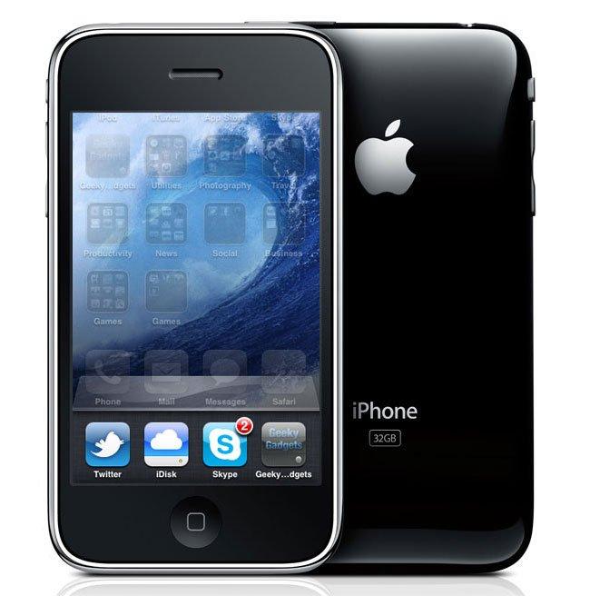 Kumaha carana masang ios 5.1.1 firmware khusus tanpa ngamutahirkeun modem pikeun iPhone 4 sareng iPhone 3GS