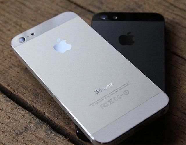 Cómo será la nueva aplicación Mapas en el iPhone 5 de 4 pulgadas