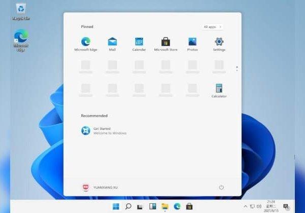 Cómo ver el índice de rendimiento de Windows 11